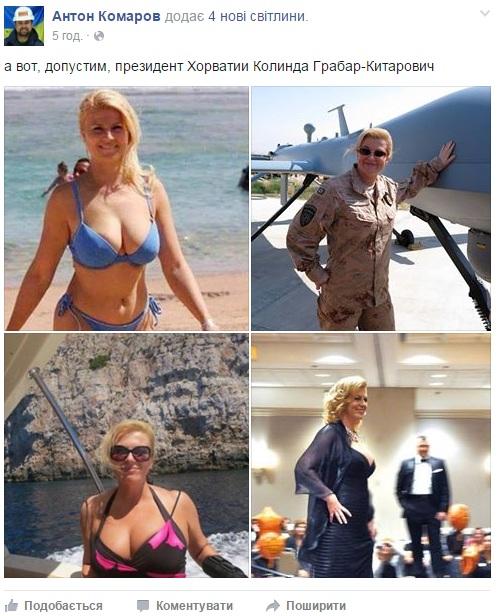 Комаров_фб