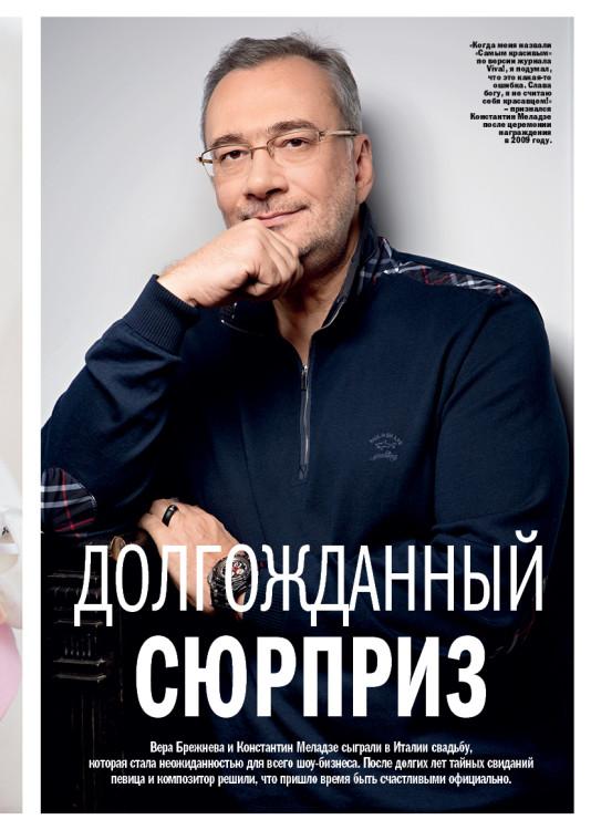 Brejneva_new_page_2