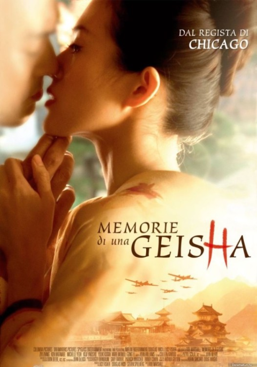 Memoirs-of-a-Geisha-800