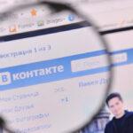 После запрета «ВКонтакте» установил рекорд в Украине